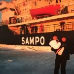 ΠΑΓΟΘΡΑΥΣΤΙΚΟ SAMBO - ΚΕΜΙ 135 χλμ. ΒΟΡΕΙΑ ΤΟΥ ΡΟΒΑΝΙΕΜΙ - ΦΙΝΛΑΝΔΙΑ 1997