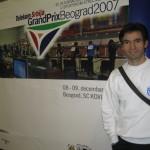 ΒΕΛΙΓΡΑΔΙ 2007
