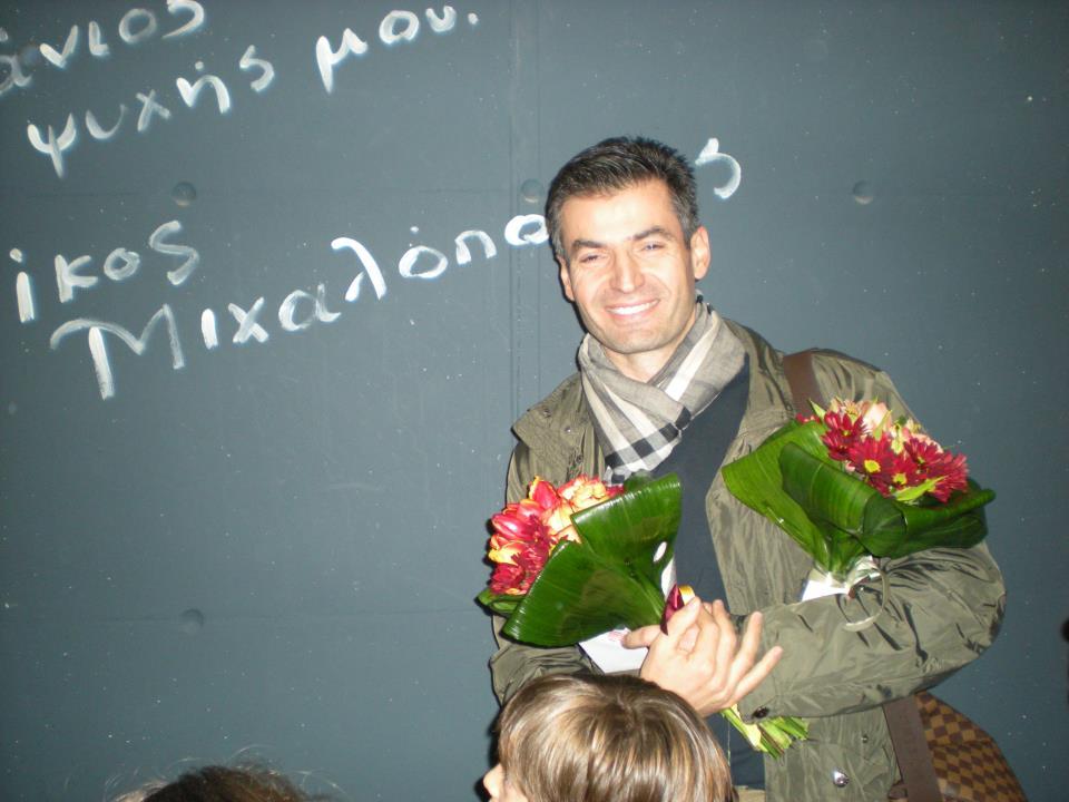 Νίκος Μιχαλόπουλος Επισκέψεις σε σχολεία