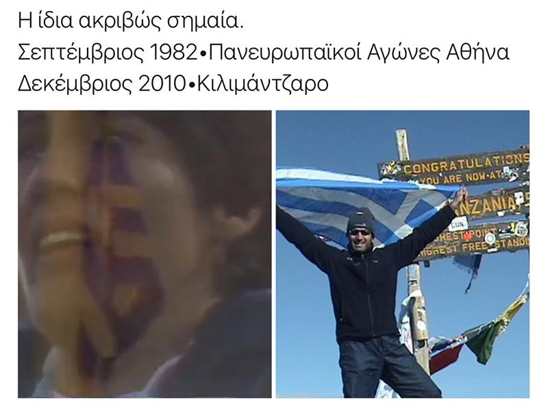 ΑΝΝΑ ΒΕΡΟΥΛΗ-ΝΙΚΟΣ ΜΙΧΑΛΟΠΟΥΛΟΣ