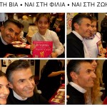 """Το """"ΘΕΣ ΝΑ ΠΑΙΞΟΥΜΕ;"""" στη μεγάλη γιορτή του Ελληνικού Σχολείου του Ντύσσελντορφ κατά της βίας"""