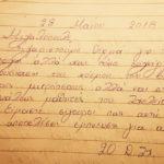 Για 3η συνεχόμενη χρονιά ο συγγραφέας Νίκος Μιχαλόπουλος στο 20ο Δημοτικό Σχολείο Ιλίου