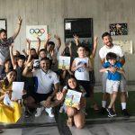 Ο συγγραφέας Νίκος Μιχαλόπουλος παρουσιάζει «Το Πολύχρωμο Παιδί» του στα παιδιά του «Άει Φέρειν» στο ΟΑΚΑ